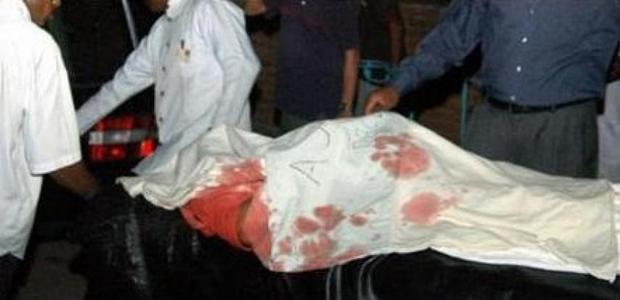 Le policier, Marcelin Robinson, tué ce mardi par balles à Tabarre par des individus armés
